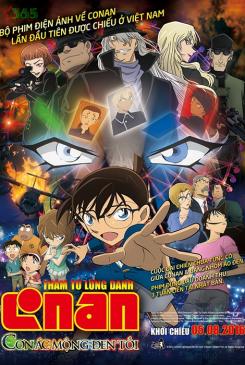 bhd-star-conan-con-ac-mong-den-toi-poster